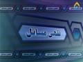 Fiqhi Masail 89 - Namaz 36 - Urdu
