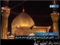 النجف الاشرف Imam Ali (A.S.) Shrine Ziyarat - Arabic