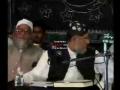 Eeman e Abu Talib  - Dr. Tahir ul Qadri 6 of 10 -  Urdu