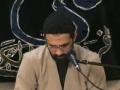 Explanation of Dua-e-Imam that should be Recited before recitation of Quran-e-Kareem by Agha HMR - Urdu