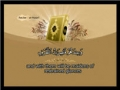 Al-Quran - Para 23 - Part 4 - Arabic sub English
