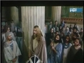 [Serial] السيد المسيح - Episode 3 The Messiah - Arabic