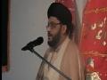 Maulana Syed Adeel Raza Rizvi - Quran aur Wilayat - Daily Ramadhan Lectures - Day 1 - 1431 - 2010 - Urdu