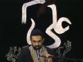 [20]th Session - Basilsila Shahadat Imam Ali AS - Agha HMR - Urdu