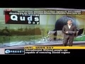 President Ahmadinejad Speech on Al-Quds Day - 03 SEP 2010 - Part 4 - English