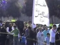 [Good Quality] Toronto Markazi Procession, Marking the martyrdom of Imam Ali Ibn-Abi Taleb AS - All Languages