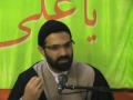 "[22]nd Session - Greater Sins ""Arrogance"" Part 1 by Agha HMR - Urdu"