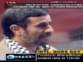 [ENGLISH] Full Speech of President Ahmadinejad (H.A) on Youm Al-Quds - 03 SEP 2010