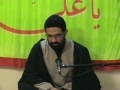 "[23]rd Session - Greater Sins ""Arrogance/Qibr"" Part2 by Agha HMR - Urdu"