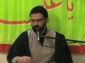 23rd QA Session with Agha Hassan Mujtaba Rizvi - Urdu