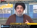 [ENGLISH] Full Speech of Sayyed Hassan Nasrallah (H.A) on Youm Al-Quds - 03 SEP 2010