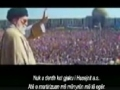 Lideri Suprem i Revolucionit Islamik - Ali Khamenei (H.A) - Albanian