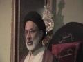 Moulana Askari - IZFNA NJ - Ramadhan 15 , 2010 - Urdu