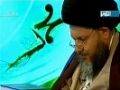 AT-TAWHEED in Salafi Ideology [15] - Ayatullah Kamal Al-Haidari - Arabic