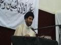 Majlis e Tarheem e Shohada e Quetta - Molana Syed Muhammad Reza Jan Kazmi  2010 p 1 Melbourne Australia - Farsi