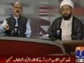 Part 4 Discussion: Attack on Youm Al-Quds Jaloos - Urdu