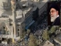 [FULL ENGLISH MSG] Imam Khamenei (H.A) on Quran Desecration