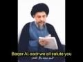 Shaheed Al-Iraq 1 of 4 شهيد العراق السيد محمد باقر الصدر - Arabic