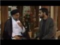 Safeer e Ishq (Shamim-e-Karbala) - Episode 5 - Urdu