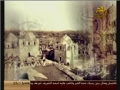Ziyarat of Imams (A.S.) in the Baqi زيارة ائمة البقيع - By Aba Thar - Arabic