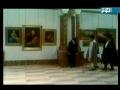 KAMAL AL-MULK Film [5/6] - Iranian Cinema - Persian sub Arabic
