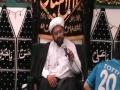 [15] Maulana Muhammad Baig - Seera of Prophet Muhammad (s) - English