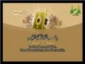 Al-Quran - Para 28 - Part 1 - Arabic sub English