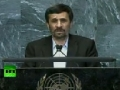 [FULL SPEECH] President Dr. Ahmadinejad at UN General Assembly - SEP 2010 - English