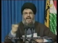Sayyed Hasan Nasrallah- GRAND SURPRISE FOR ISRAEL - Arabic with English Sub