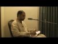 Tawheed - 8a of 14 - Prof Syed Haider Raza - 10th Ramazan, 21-Aug-10 - Urdu