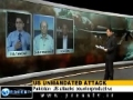 Drone Attacks Hitting Pakistan - Part 3 - English