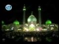 Lecture Ayatollah Imami Kashani in Urdu Translation
