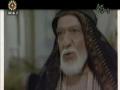 Coming Soon on IRIB2 - Drama Serail Ameer Mukhtar - Mukhtar Nama - Farsi