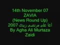 14th Nov - News Round Up ZAVIA - Urdu