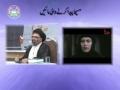 Masiha Paida Karne Wali Maaein - By Ustad Syed Jawad Naqavi - Urdu