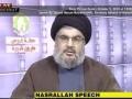 [9 OCTOBER 2010] Celebration of Reconstruction of Lebanon - Sayyed Hassan Nasrallah (HA) - English