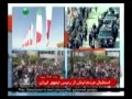 Lebanese people welcome President Ahmadinejad - 13Oct2010 - English