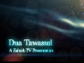 [HD][NEW] Dua Tawassul - Haaj Mahdi Samavati - Arabic sub English