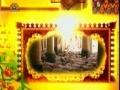 روشنی Roshni - Topic: Ijtehad - Urdu