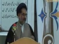 قومی شیعہ کانفرنس بعنوان تحفظ عزاداری Allama Hasan Zafar Naqvi - 3 Oct 2010 - Urdu