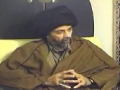 [10] Marifat e Deen (Deen Shanasi) by H.I. Abbas Ayleya - English