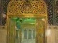 [English Documentary] Shrine of Imam Raza (a.s) - Part 4 of 4