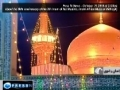 About the Birth Anniversary of 8th Imam of the Muslims, Imam Ali ar-Ridha (a.s) - English