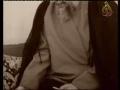 [5] Shaheed Imam Baqir ul Sadr - Urdu Documentary الشہید امام باقر الصدر رحمۃ اللہ علیہ