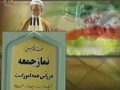 [29 OCT 2010] Friday Prayer Sermon - Ayatollah Imami Kashani - Urdu