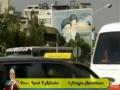 Irani, kombi i rilindur | 4 Parajsa rrëzëlluese - Albanian
