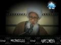 Asnje dite si ajo dite - Ajetullah Vahid Khorasani - Persian Sub Albanian