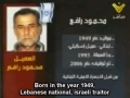 Mahmoud Rafeh - Israeli traitor in Lebanon [Arabic English Sub]