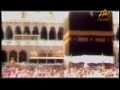 Hajj - The Journey of Tears - By Shaikh Hussain Al-Akraf - Arabic حج الدموع - الشيخ حسين الأكرف