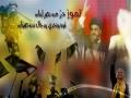 Ya Seyyid Kulli Ahrar - Arabic